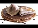 Вкусные Домашние Шоколадные Блины - Просто и Быстро. Cách làm Bánh Kếp socola Позитивная