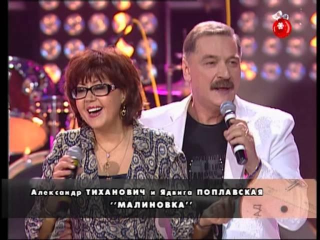ВИА ХИТ-ПАРАД 2012