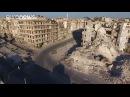 Drone sobre Aleppo maior cidade da Síria