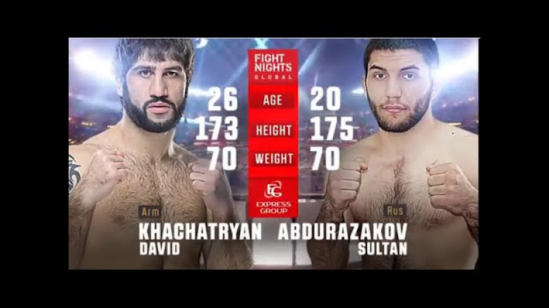 Давид Хачатрян vs. Султан Абдуразаков / David Khachatryan vs. Sultan Abdurazakov