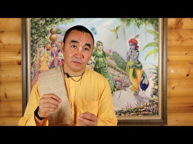 Настроение смирения в практике Джапа медитации