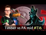 Miracle Timbersaw vs mid Phantom Assassin The International 2016 — OG vs MVP