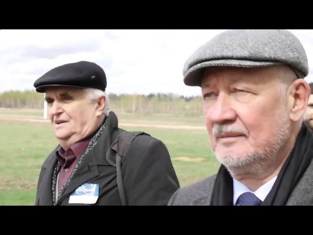 ЭкоФест SkyWay Capatal полная версия видеорепортажа о мероприятии ЭкоФест SkyWay Capital