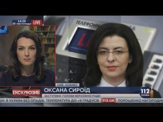 Сыроид: Появление Януковича всегда преследует цель отвлечения внимания