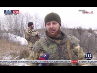 Замерзание рек на Донбассе создают новые проблемы для бойцов АТО