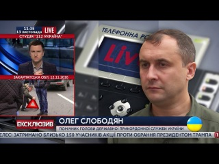 Владельцы авто с иностранной регистрацией снова блокируют дороги на границе со Словакией и Румынией