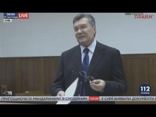 Вторая попытка Януковича: Как прошел допрос президента-беглеца?