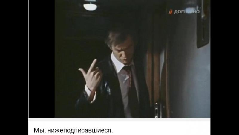 Леонид Куравлёв Как удержаться в руководящем кресле