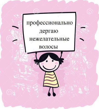 Надежда Сахаркова