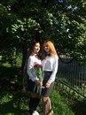 Юлия Вострикова фото #13