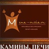 Интернет магазин Камины и печи - Meta-Russia.ru
