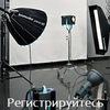 Уральская Федерация Профессиональных Фотографов