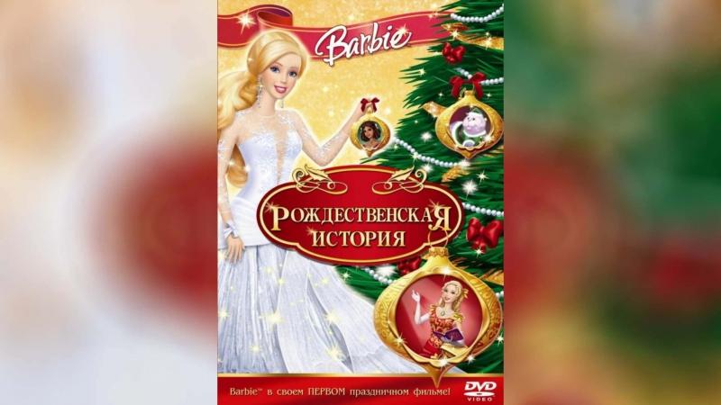 Рождественская история (1983) | A Christmas Story » Freewka.com - Смотреть онлайн в хорощем качестве
