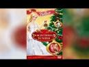 Рождественская история (1983) | A Christmas Story