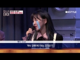 Laundry Day [선공개]전대미문의 사건, 아이린 엉덩이 게이트의 진실 폭로! 161224 EP.10