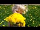«люди в моем сердце» под музыку группа Весна - счастье есть всегда.