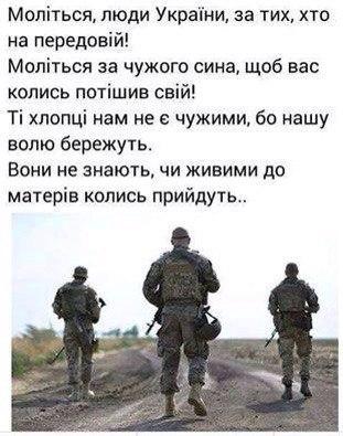 Четверо украинских военных пострадали сегодня от обстрелов боевиков, - Матюхин - Цензор.НЕТ 3221