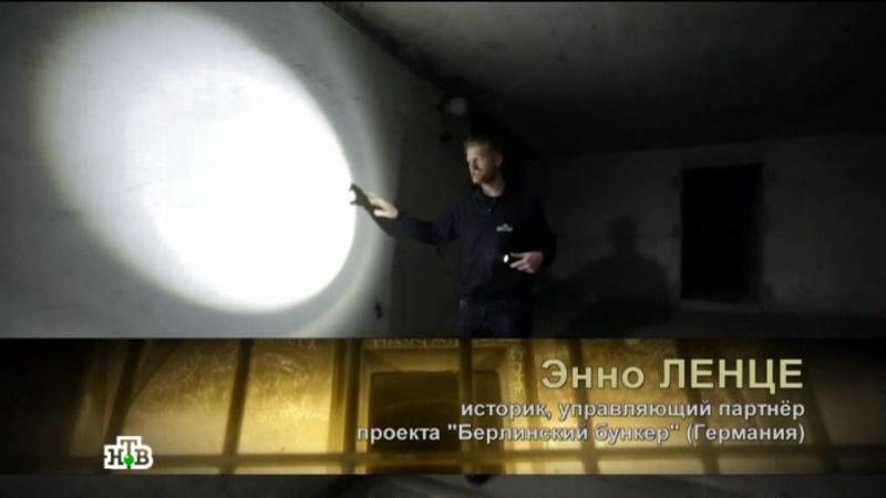 Вторая Мировая. Великая отечественная | 4 серия | Берлинская операция | 2015