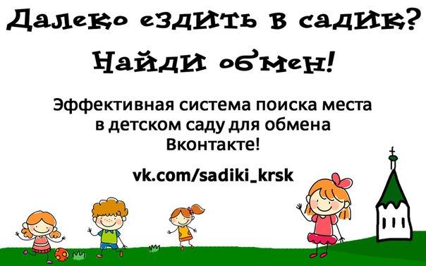Здравствуйте, мамочки Кировского района! Мы создали и запустили проект
