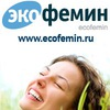 Спроси об интимном - женские секреты l Экофемин