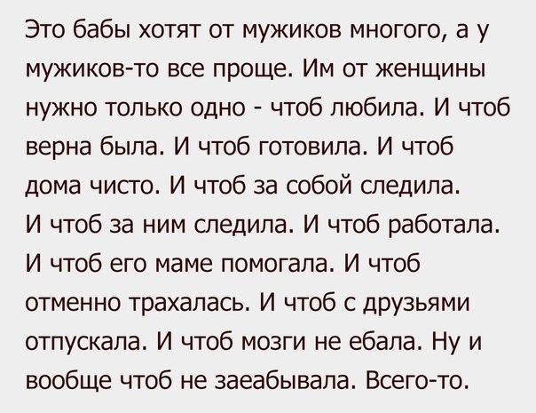 Фото №412666659 со страницы Айрата Ахмадиева