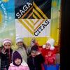 """Благотворительный фонд """"Сагаситас-Украина"""""""