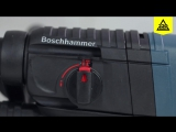 Перфоратор c пылесосом BOSCH GBH 2 23 REA Professional