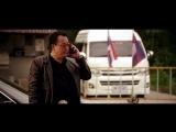 Азиатский связной (2016) Трейлер [720p] [720p]