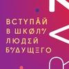 РАЗУМ | Центр развития детей | Новокузнецк