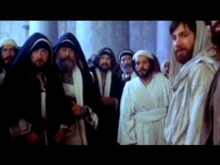 Пророчества Иоанна Крестителя.Изгнание менял из храма.Иисус Христос и Иисус Варавва.
