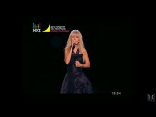 Валерия - Была любовь ( Муз Тв 20 лет в эфире )