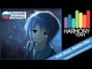 The Melancholy of Haruhi Suzumiya RUS cover Melody Note - Yuki, Muon, Madobe Nite Harmony Team