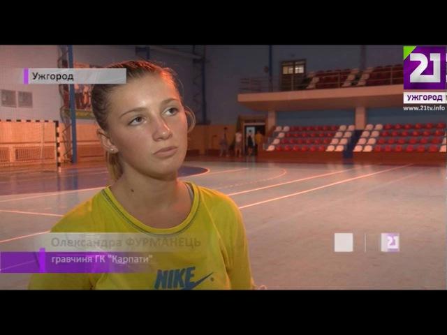 Ужгородські ганболістки розірвали спортсменок із Словаччини