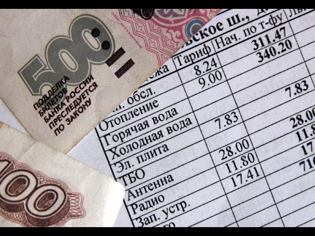 КАК РОССИЯН ОБСЧИТЫВАЮТ УПРАВЛЯЮЩИЕ КОМПАНИИ! РАЗВОД НА 8000 РУБЛЕЙ ЗА ОТОПЛЕНИЕ!