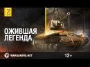 Восстановление КВ 1 в честь 75 летия великого подвига Зиновия Колобанова