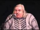 Николай Левашов Человек, не уважающий сам себя, не может уважать никого другого