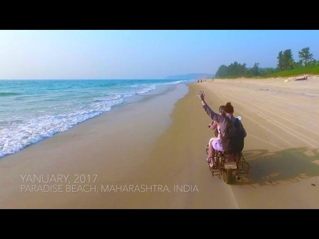 Paradise beach, Maharashtra, India. Ruslan Almaev. Yanuary 2017