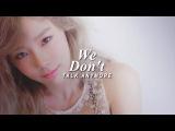 baekhyun &amp taeyeon we don't talk anymore