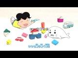 Мальчик Асибэ вперёд, вперёд, Гома-тян! 13 серия русские субтитры AniPlay.TV Shounen Ashibe Go! Go! Goma-chan