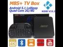 Android TV Box M8S Шустрый и недорогой!