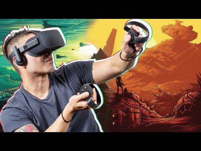 О да, это виртуальная реальность...