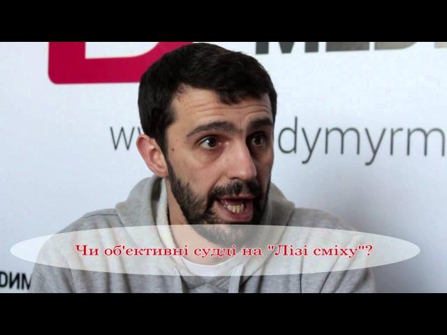 Тарас Стадницький в гостях у ВолодимирМедіа