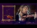 Плачет скрипка Crying violin