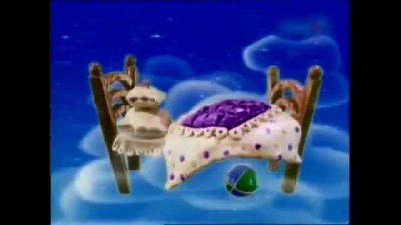1 час Спят усталые игрушки