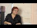 Модные практики с Паукште Ириной Михайловной Отвечаем на вопросы по системе кроя 10 мерок
