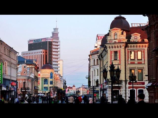 Kazan/ La calle Baumana - Улица Баумана в Казани