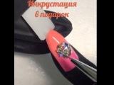 ГРАДИЕНТ 5.10 В МОСКВЕ !!! ТАТЬЯНА СВОБОДА !!!