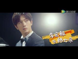 Master Devil Do Not Kiss Me (恶魔少爷别吻我) Trailer 1