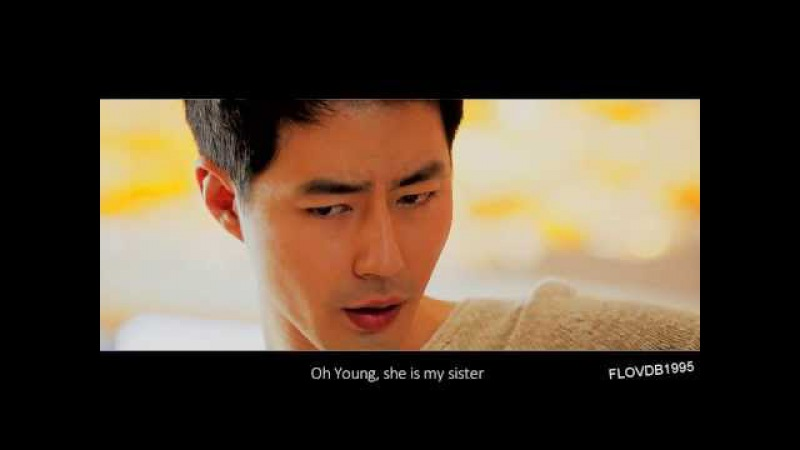 Trailer That Winter, The Wind Blows