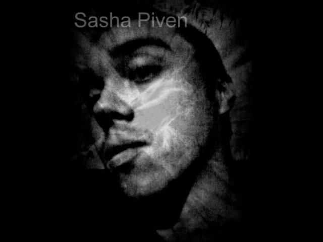 СашаПивень - Без цензуры в Прокуроры